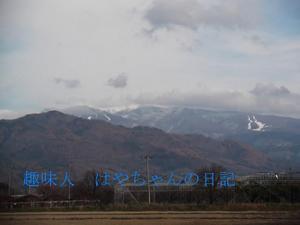 2011.11.23蔵王.JPG