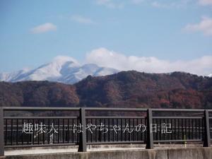 2011.1126 蔵王.JPG