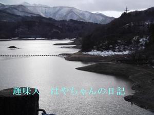 2011.12.10 前川ダム.JPG