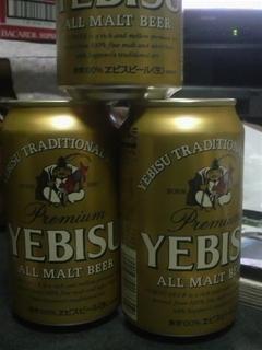 BEEYEBISU BEER.JPG