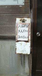 料金箱.JPG