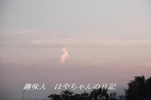DSCF0706.JPG