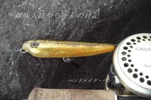 ハンドメイド 7cmペンシル.JPG