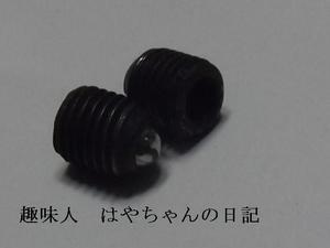 ホーローセット.JPG