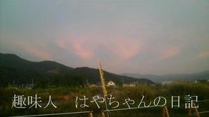 地震雲なの?.JPG
