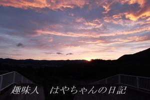 夕焼け 1.JPG