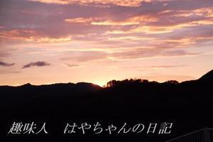 夕焼け 2.JPG