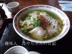 翡翠麺 福蔵.JPG