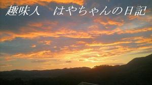 2011.7.19夕焼け 携帯にて.JPG