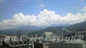 2011年7月13日 蔵王を望む.JPG