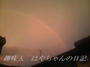 2011年7月12日 夕焼け&虹.JPG