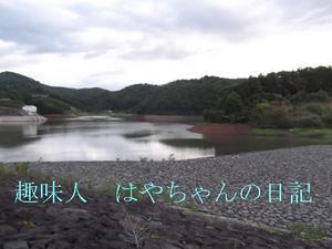 2011.10.1 花森湖 早朝.JPG