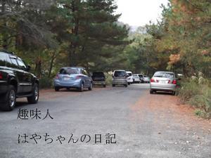2011.11.3 前川ダム 混雑.JPG