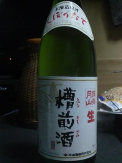 月山酒造 .JPG