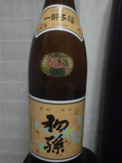 酒王 初孫.JPG