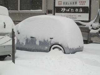蔵王温泉駐車場にて.JPG