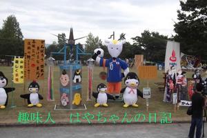 かかし祭り4.JPG