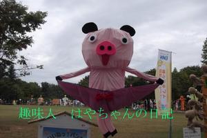 かかし祭り6.JPG