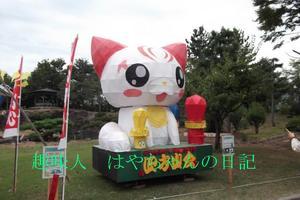 かかし祭り8.JPG