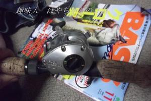 シマノ・バンタム100.JPG