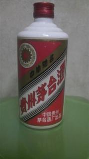 マオタイ酒.JPG