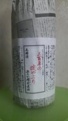 三百年の掟やぶり(本醸造酒).JPG