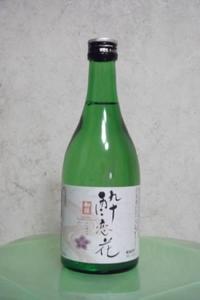 初孫 酔恋花.JPG