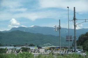 前川ダム入り口から蔵王山を望む.JPG