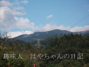 花森湖から望む蔵王山.JPG