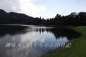 蔵王 鴫の谷地沼.JPG