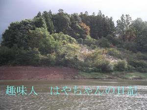 2011年10月1日 花森湖.JPG