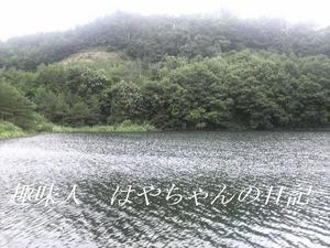 2011年7月8日 前川ダム.JPG