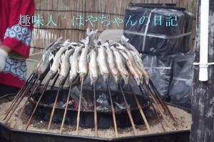 鮎の塩焼き 2.JPG